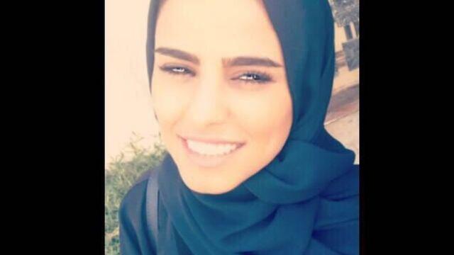 Dina Ali Lasloom
