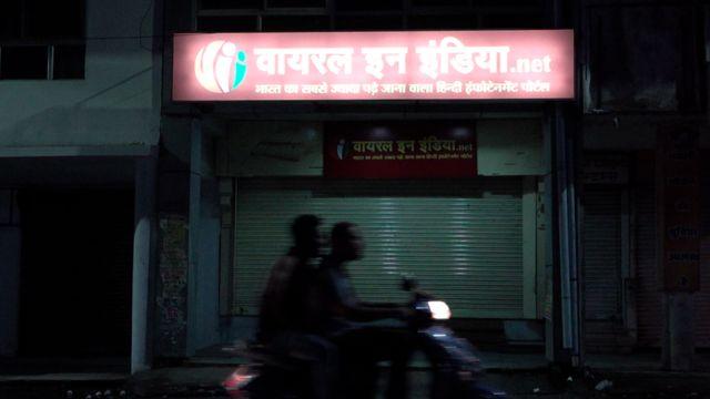 'वायरल इन इंडिया' का दफ़्तर
