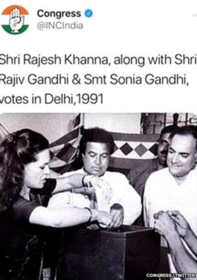 راجیو گاندھی اور راجیش کھنہ