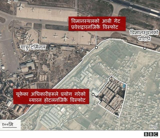 काबुल विमानस्थल