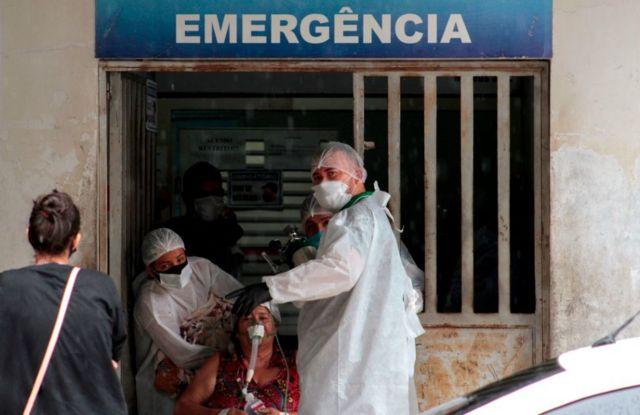 Entrada de un servicio de Emergencia