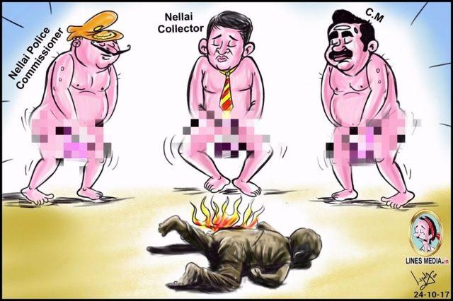 कार्टूनिस्ट बाला