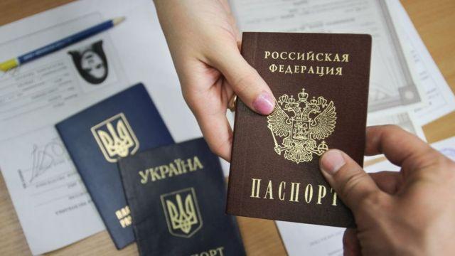 российские и украинские паспорта