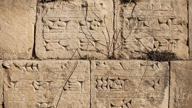 6 Cosas Que Quizás No Sabes Del Cuneiforme La Escritura Más Antigua De La Historia Bbc News Mundo