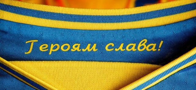 Ukraine away shirt with slogan
