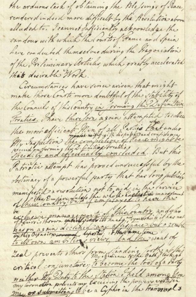 رسالة الملك جورج