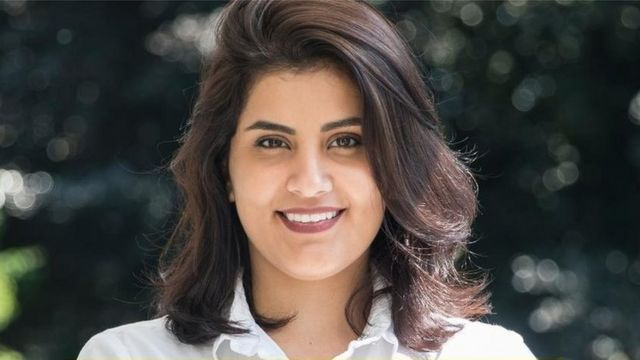 صورة لـ لجين الهذلول نشرتها منظمة العفو الدولية