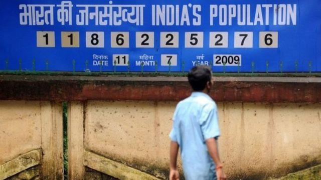 जनसंख्या का बोर्ड