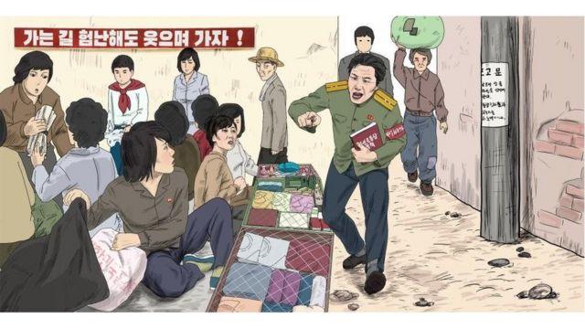 (캡션) 탈북자 웹툰작가 최성국 씨가 그린 장마당 모습
