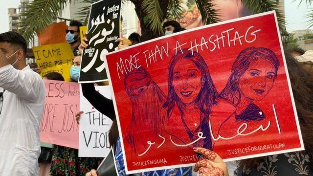 لاہور، نور مقدم، احتجاج