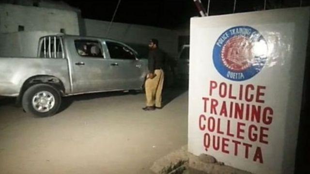 कवेटा का पुलिस ट्रेनिंग सेंटर