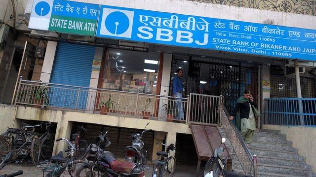 दिल्ली की स्टेट बैंक