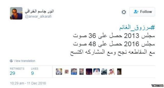 #مجلس_الامة_2016