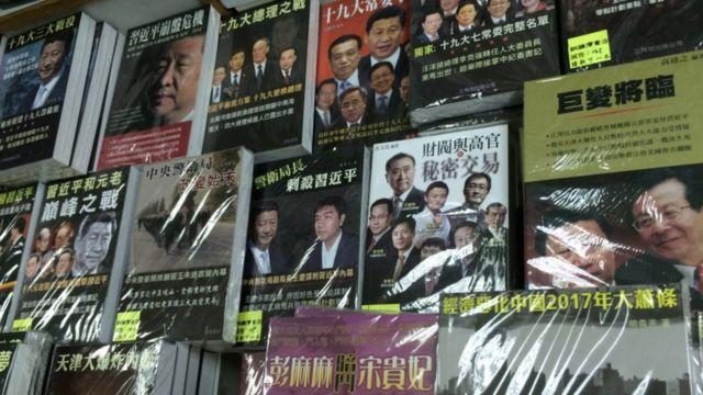 """铜锣湾书店停办前在店内陈列的""""禁书""""(12/2015)"""