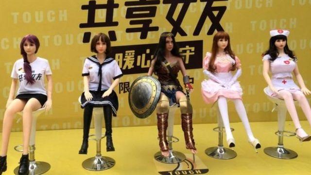 चीन सेक्स डॉल