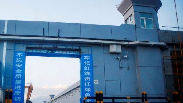 中国称新疆的是教育设施。