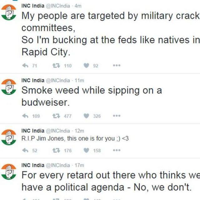 कांग्रेस का ट्विटर अकाउंट