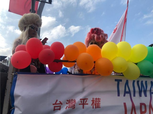 """台北舉行""""2019台灣同志遊行"""""""
