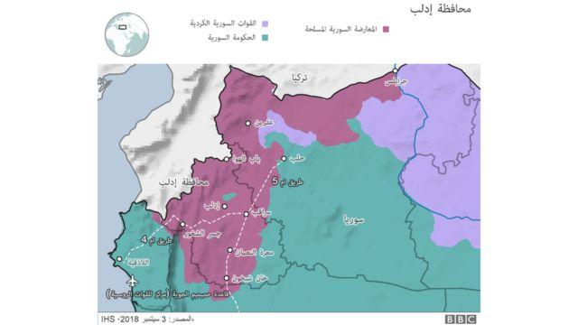 خريطة إدلب السورية