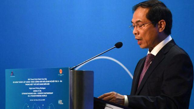 Bộ trưởng Ngoại giao Việt Nam Bùi Thanh Sơn