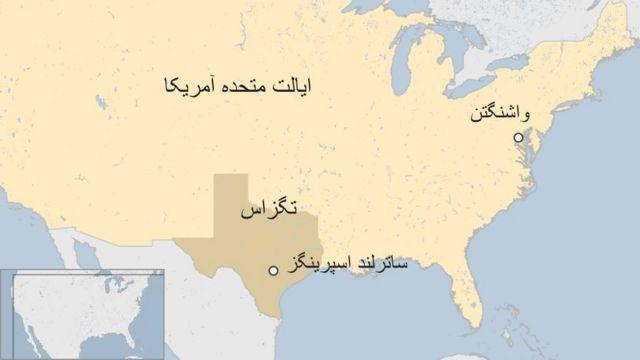 ساترلند اسپرینگز با جمعیت چهارصد نفر در ناحیه ویلسون کانتی ایالت تگزاس است