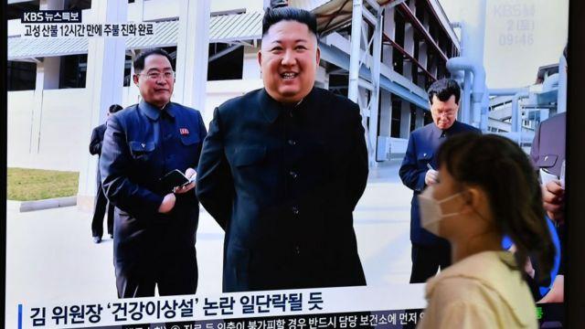 TV en Corea del Norte
