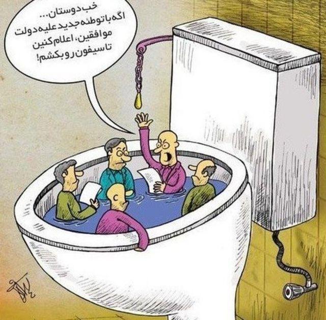 کاریکاتور روزنامه قانون