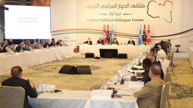 الفرقاء السياسيون في ليبيا أثناء الاتفاق