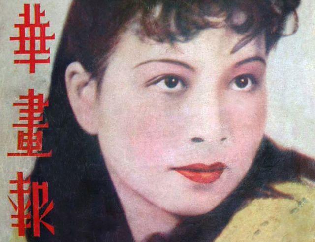 Jiang Qing en la portada de una revista cinematográfica de los años 1930, cuando era una actriz llamada Lan Ping.