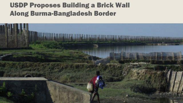 বাংলাদেশ, বার্মা, রাজনীতি