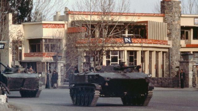 ارتش شوروی در کابل (۲۹ دسامبر ۱۹۷۹)