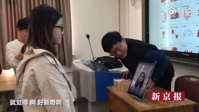 A Chinese student registering for her class using facial recognition