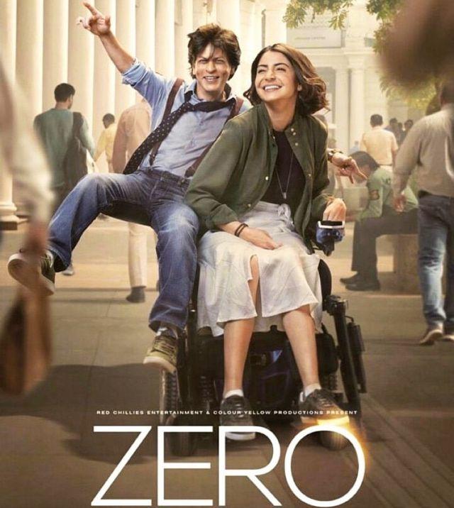 શાહરુખની ફિલ્મ ઝીરોની તસવીર