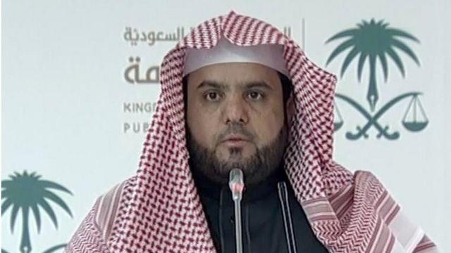 النائب العام السعودي لدى إعلانه الأحكام