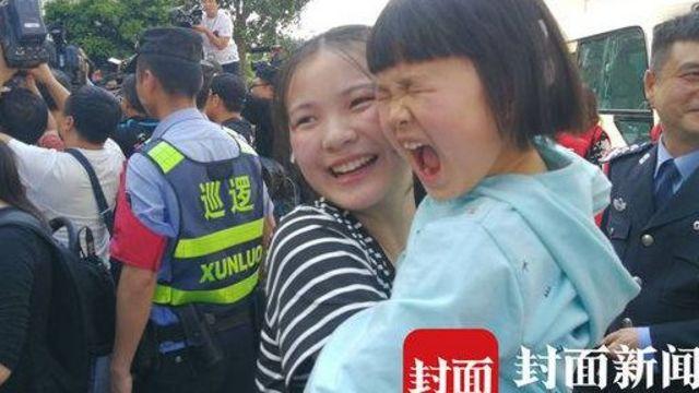 Mlađa sestra Kang Jing zagrlila je svoju nećaku
