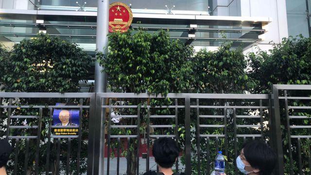 中联办门前,有示威者敲打铁闸,要求中联办主任王志民出来。