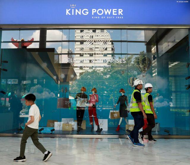 King Power head office in Bangkok, Thailand