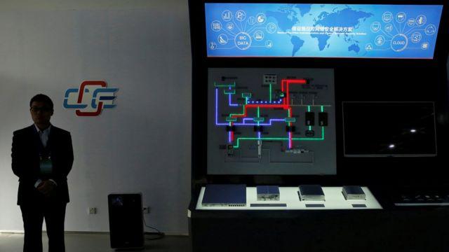 北京中國國家核安保技術中心內一處核安全技術展示(資料圖片)