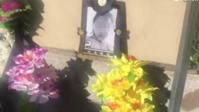 살해 당한 10세 피해 소녀