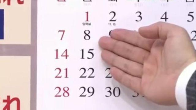 Ngày sinh của Kim Jong-un chỉ là một ngày bình thường tại Bắc Hàn
