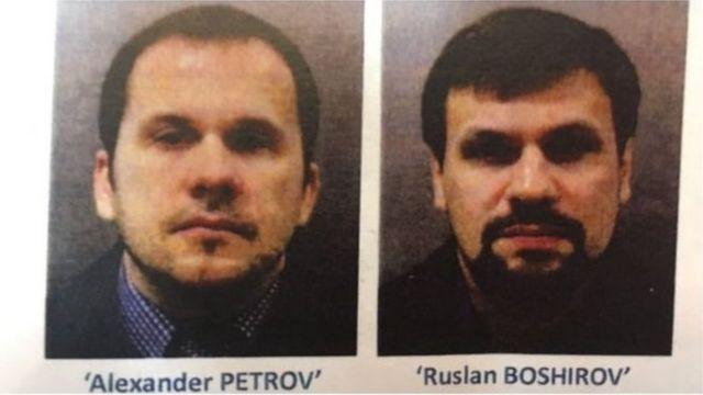 Sawirada Elexander Petrov iyo Ruslan boshirov