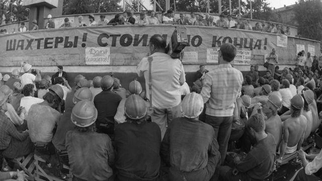 Бастующие шахтеры Кузбасса, 1989 год