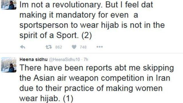 हिना सिद्धू का ट्वीट