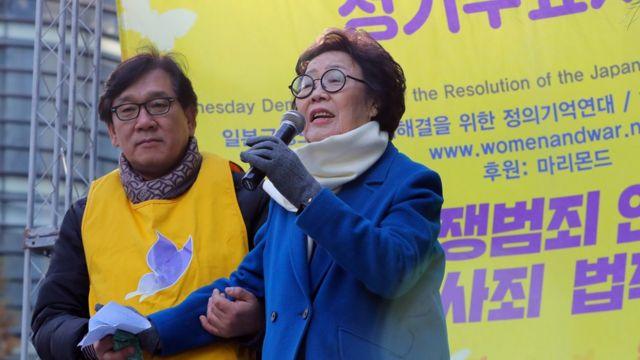 20일 오후 '1414차 정기 수요시위'에서 일본군 '위안부' 피해자 이용수 할머니가 발언하고 있다