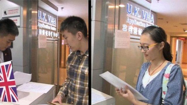 中國留學生