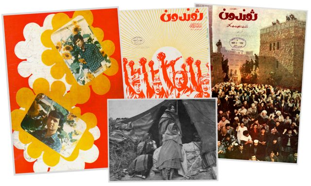 Pages from Afghan magazine Zhvandun