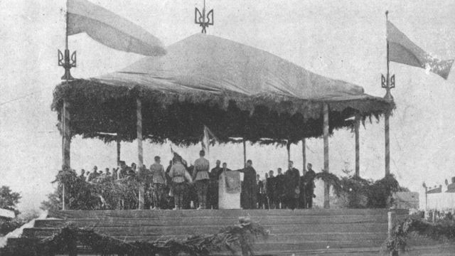 Складання присяги членами Директорії УНР. Кам'янець-Подільський. Серпень 1919 р.