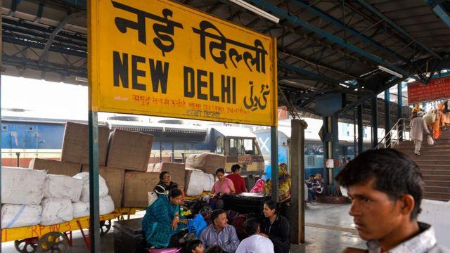पिछले दिनों असम के डिब्रूगढ़ से आने वाली राजधानी एक्सप्रेस ट्रेनें 10-11 घंटे तक लेट रही हैं.