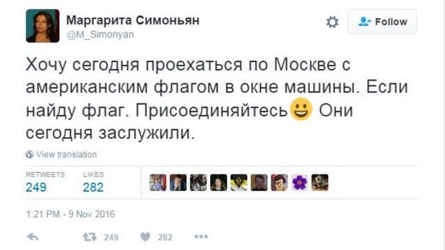 Margarita Simonyanın tviti