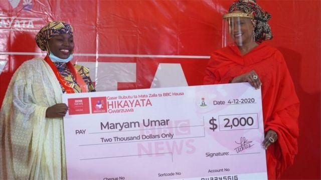 Maryam Umar da matar gwamnan jihar Kaduna, Ummi Nasir El-Rufa'i